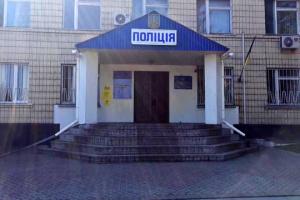Руководить Кагарлыкским отделением полиции поручили облуправлению полиции