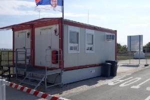 Угорщина відкрила кордон із Сербією