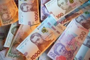 Narodowy Bank osłabił kurs hrywny na 5 kopiejek