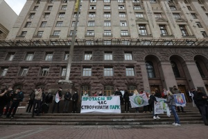 Зелена зона у Протасовому Яру: Кличко відреагував на протести під мерією