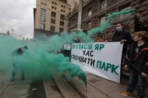 Під Київською мерією вимагали створити парк у Протасовому Ярі