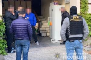 """У Києві поліція вилучила $400 тисяч """"общака"""""""