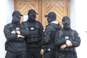 """""""Євросолідарність"""" вимагає звільнення керівництва ДБР після штурму музею Гончара"""
