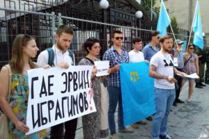 Похищение в Крыму: Мы ждем тебя, Эрвин!