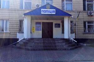 Зґвалтування у Кагарлику: адвокат потерпілої стверджує, що її до поліції заманив сусід