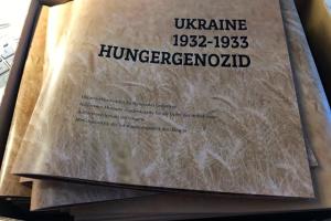 Українські активісти нагадали німецьким політикам про Голодомор