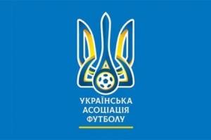 УАФ решила завершить футбольные чемпионаты среди команд U21 и U19