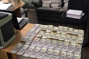 """Заступниця голови райсуду в Харкові """"погоріла"""" на хабарі в $4 тисячі"""