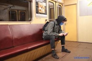 У метро Києва 4G уже запустили на всіх станціях, крім однієї