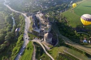 "Хмельниччина: туристична мапа ""Подорожуємо Україною"""