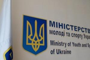 Профільне міністерство представило проект Стратегії розвитку фізкультури і спорту