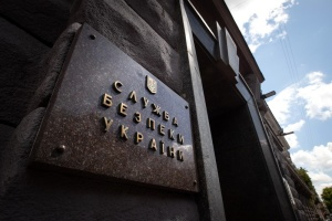 СБУ підозрює одеського високопосадовця ДСНС у вимаганні грошей
