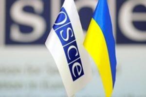 Єдина країна - Україна і Світ / випуск 1702 /