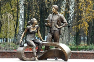 "Кропивниччина: туристична мапа ""Подорожуємо Україною"""