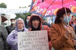 """Інвестори """"Аркади"""" звільняють Хрещатик, частина активістів рушила на переговори"""