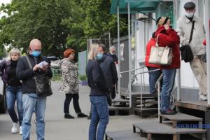 Salud: Cuatro regiones todavía no están listas para la relajación de la cuarentena