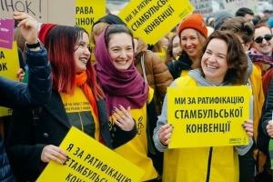 Чому Україна тягне зі Стамбульською конвенцією