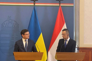 Україна та Угорщина розвиватимуть торгівлю й прикордонну інфраструктуру