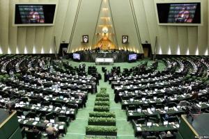 """У новому іранському парламенті назвали переговори зі США """"марними та шкідливими"""""""