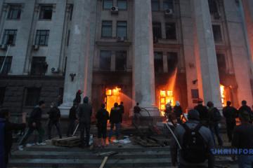 Misión de Monitoreo de la ONU: La justicia sigue siendo ilusoria por las muertes en Odesa en mayo de 2014