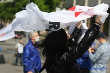In Kyjiw protestierten Kleinunternehmer