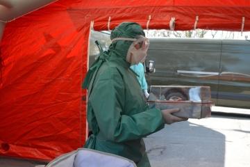 Ukrainian army reports 48 coronavirus cases