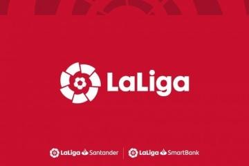 Футбольні клуби Іспанії розпочнуть тренування цього тижня