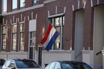 Netherlands supports humanitarian demining in Ukraine