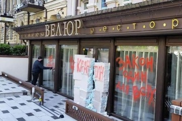 """Зеленський мав """"жорстку"""" розмову з Тищенком щодо роботи ресторану """"Велюр"""""""