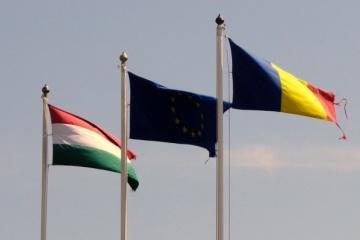 Слова президента Румунії викликали дипломатичну суперечку з Угорщиною