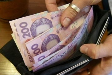 Ukraine's average salary in July amounted to over UAH 9,800 – Pension Fund