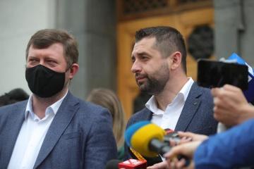 Arakhamiya: Verkhovna Rada to consider state budget for 2021 next week