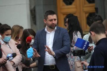 Арахамія каже, що не пропонує скасовувати карантин у Раді з 18 травня