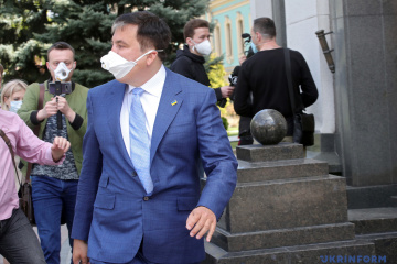 Saakaschwili kündigt Rückkehr nach Georgien an