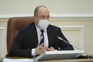 Shmygal: La cuarentena se extenderá después del 22 de mayo