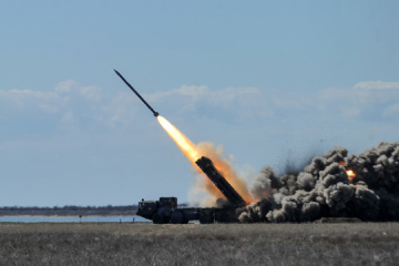Serial production of Vilkha-M for Ukrainian army to be launched next year