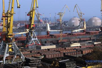 Planta Portuaria de Odesa: Productores químicos ucranianos reanudan las exportaciones de amoníaco