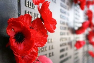 КУК вшановує пам'ять українців Канади, що полягли у Другій світовій війні