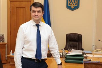 """""""Банківський"""" закон найближчим часом передадуть на підпис Президенту - Разумков"""