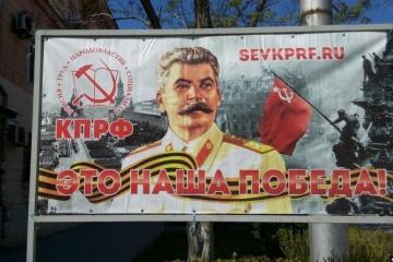Україна відреагувала на банер зі Сталіним в окупованому Криму