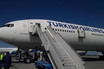 Turquía entrega la ayuda humanitaria a Ucrania