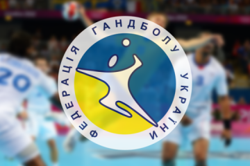 ФГУ розробила план рестарту гандбольного сезону в Україні з 10 червня