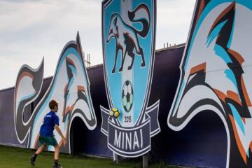 Перший випадок COVID-19 в українському футболі: заразився гравець «Минаю»
