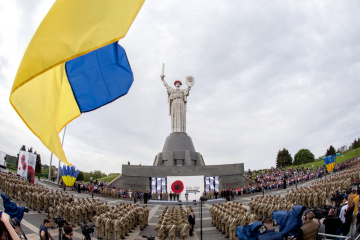 Ukraine marks Day of Victory over Nazism in World War II
