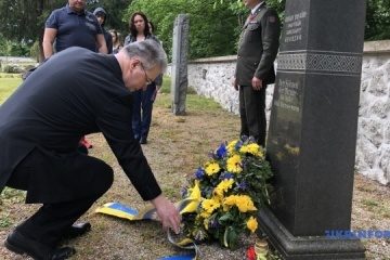 Ukraine commemorates Ebensee concentration camp victims