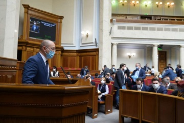 La Verkhovna Rada a adopté une loi « bancaire »