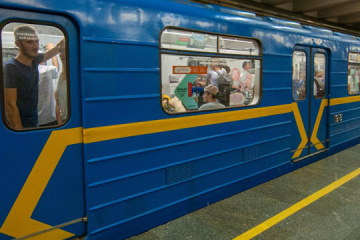 Klitschko: Public transport fees to remain unchanged in Kyiv