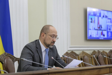PM Shmyhal, EBRD leadership discuss investment in construction of Ukrainian roads