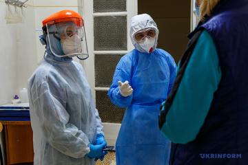 Ukraine reports 260 new cases of coronavirus in past 24 hours