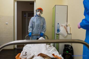 Coronavirus en Ukraine : le nombre total de cas a dépassé 1 163 000